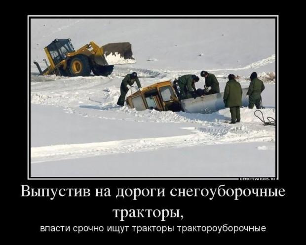 Трактороуборочные тракторы