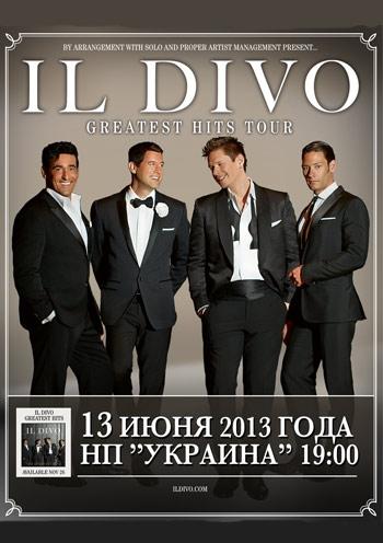 IL DIVO. Концерт в Киеве