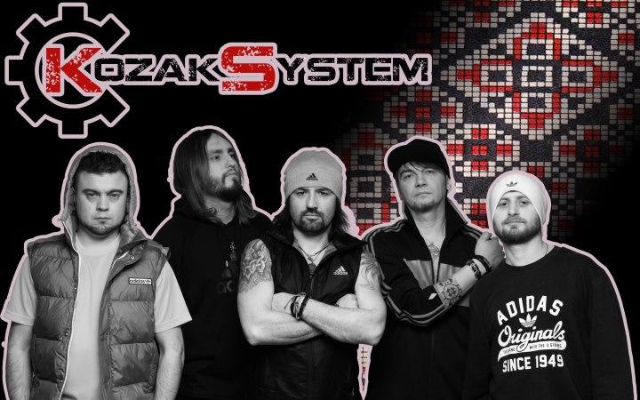 Kozak System разогреют NOFX