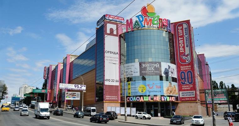 Торгово-развлекательный Центр «Мармелад»