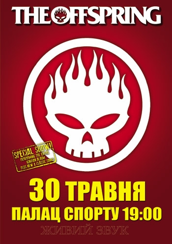 The Offspring. Концерт в Киеве