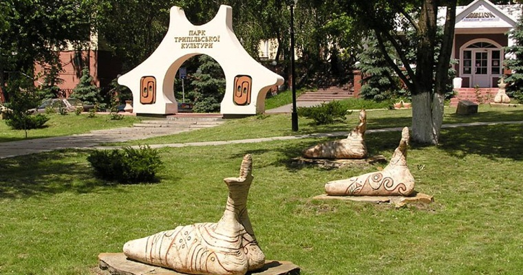 Мини-парк Трипольской культуры