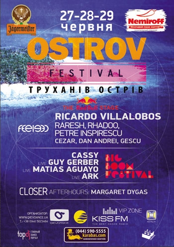 Ostrov Festival. Киев