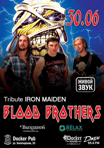 Трибьют Iron Maiden «Blood Brothers». Концерт в Киеве