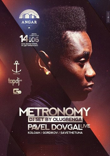 Metronomy/Dj Olugbenga. Концерт в Киеве
