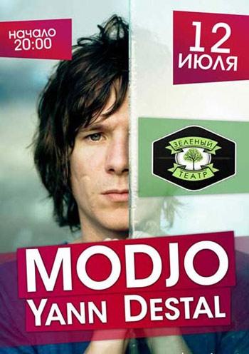 Modjo. Yann Destal. Концерт в Киеве
