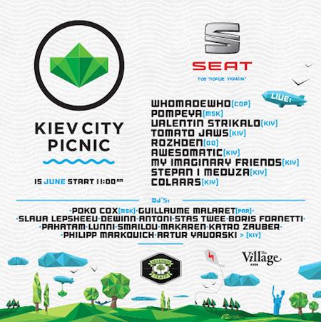 Kiev city picnic. Фестиваль в Киеве