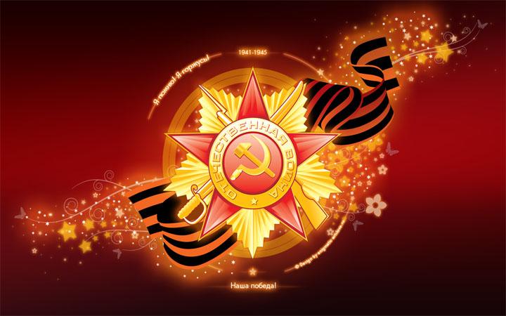 Мероприятия в Киеве в честь Дня Победы