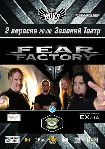Fear Factory. Концерт в Киеве
