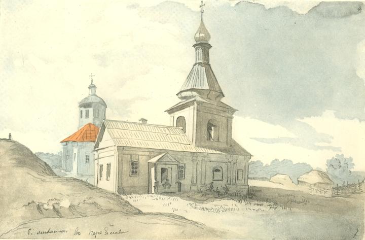 Переяслав-Хмельницкий город-музей