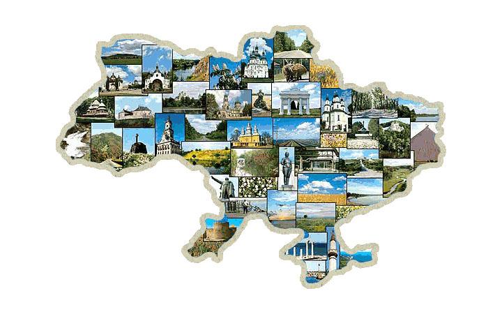 Туры для школьников по украине