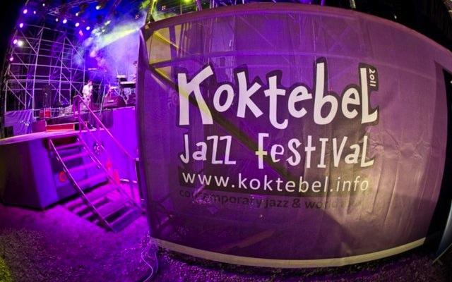 Хэдлайнеры фестиваля «Джаз Коктебель»