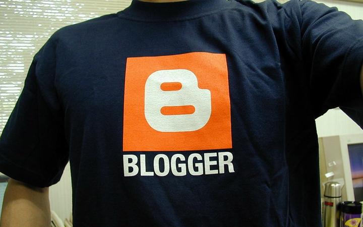 Международный день блогера. 14 июня
