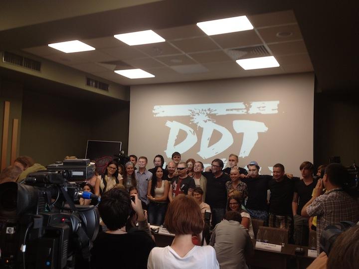 «ДДТ» встретились с журналистами