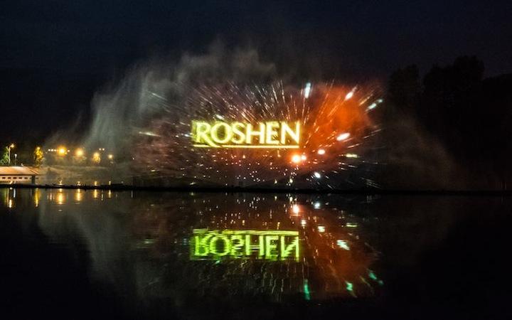 Фонтан ROSHEN в Виннице