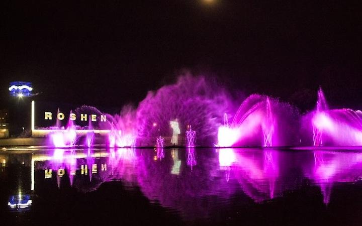 «Лебединое Озеро. Фантазия»
