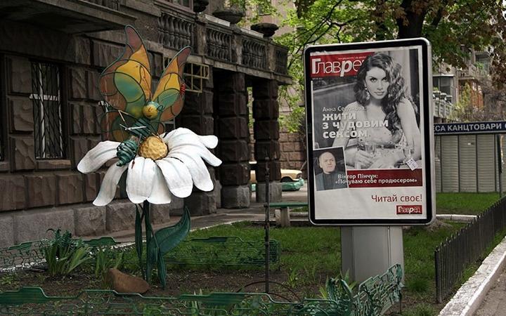 10 необычных памятников Киева