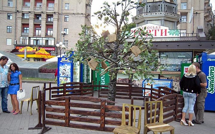 Дерево-стул