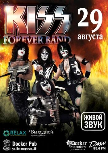 KISS FOREVER BAND. Концерт в Киеве