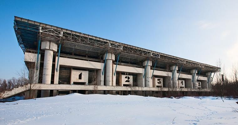 Заброшенный ледовый стадион