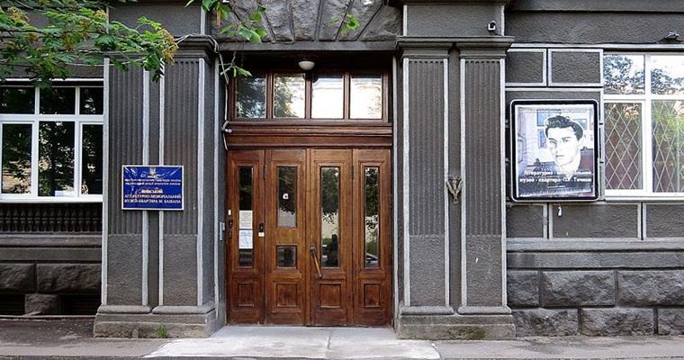Литературно-мемориальный музей-квартира Павла Тычины