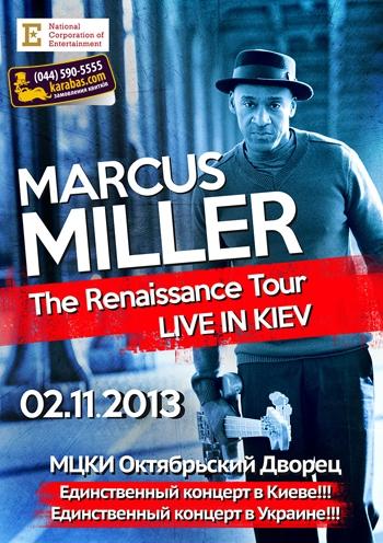 Marcus Miller (Маркус Миллер). Концерт в Киеве