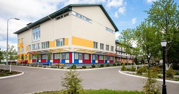 Детский оздоровительный центр «Славутич»