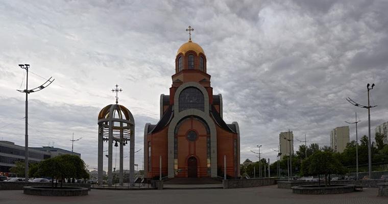Храм георгия навокзале киев расписание