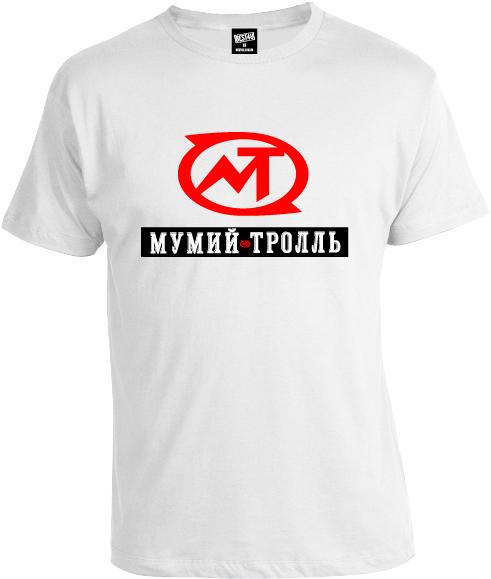 Мумий Тролль купить футболку