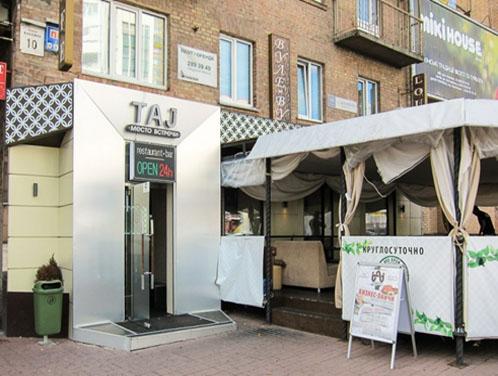 Кафе и рестораны Киева с летними террасами
