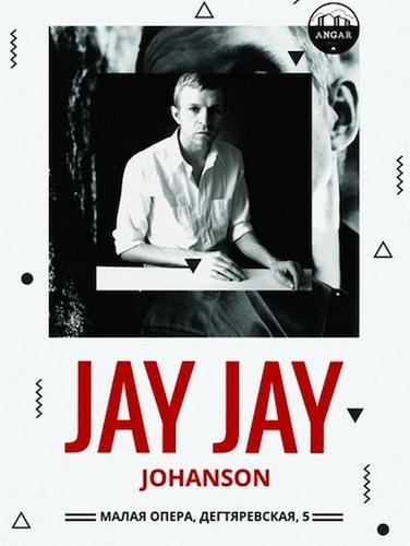 Джей-Джей Йохансон. Jay Jay Johanson. Концерт в Киеве