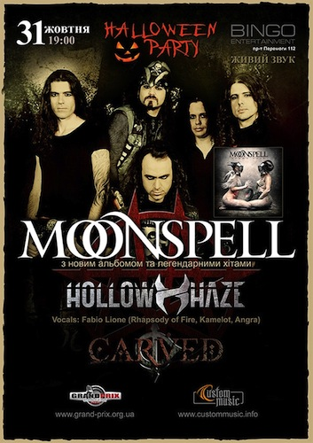 Moonspell, Hollow Haze, Carved. Концерт в Киеве