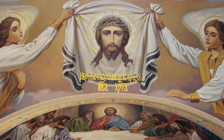 Спас Нерукотворного образа Христа Спасителя. Холщёвый спас. Спас на Полотне