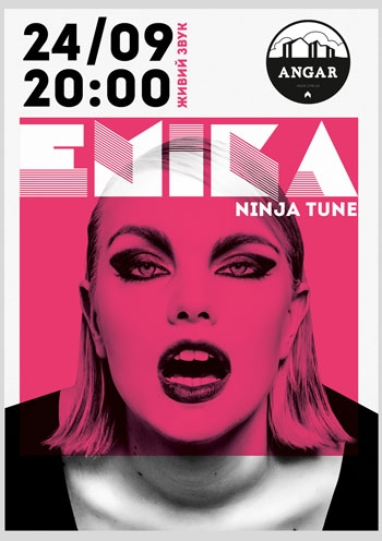 Emika. Концерт в Киеве