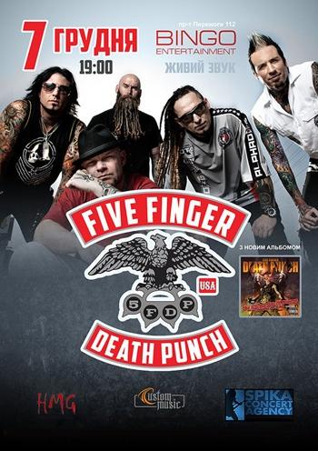 Five Finger Death Punch. Концерт в Киеве