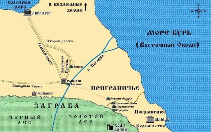 Карта Сиалы