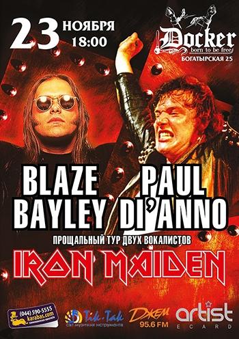Blaze Bayley и Paul Di'Anno. Концерт в Киеве