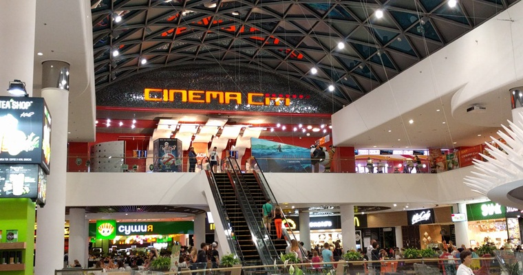 Кинотеатр «Cinema Citi»