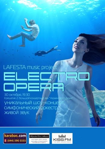 Electro Opera. Концерт в Киеве