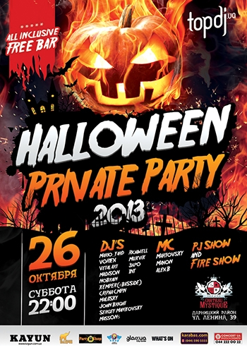 Halloween Private Party. Концерт в Киеве