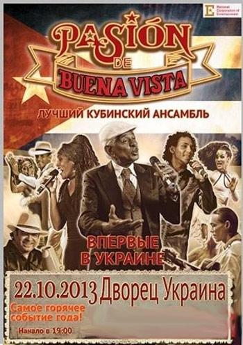 Pasion de Buena Vista. Концерт в Киеве