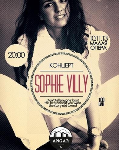 Sophie Villy. Софи Вилли. Концерт в Киеве