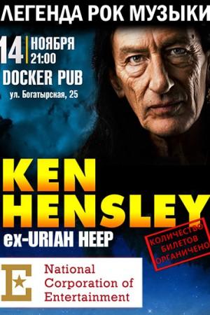 Ken Hensley. Uriah Heep. Концерт в Киеве