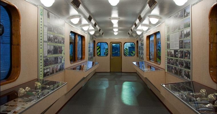 Музей Киевского метрополитена