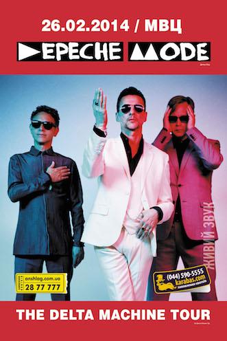 Depeche Mode. Концерт в Киеве