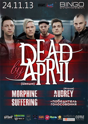 Dead By April. Концерт в Киеве