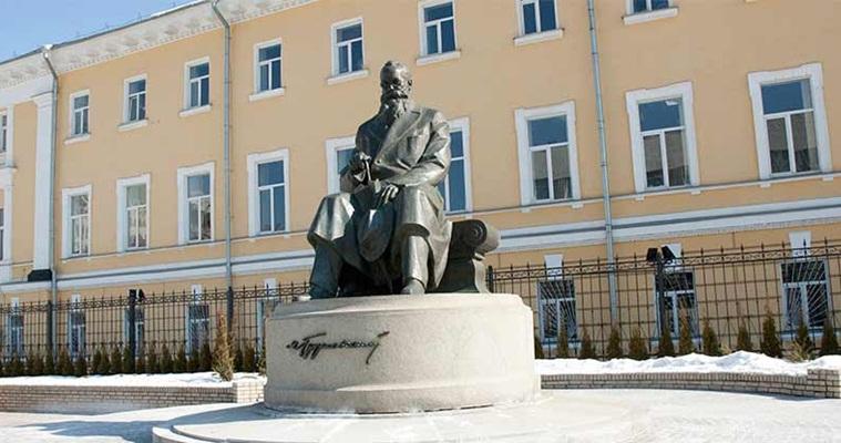 Памятник Михаилу Грушевскому