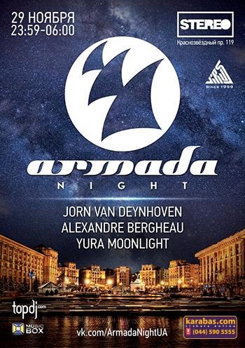 Armada Night. Концерт в Киеве