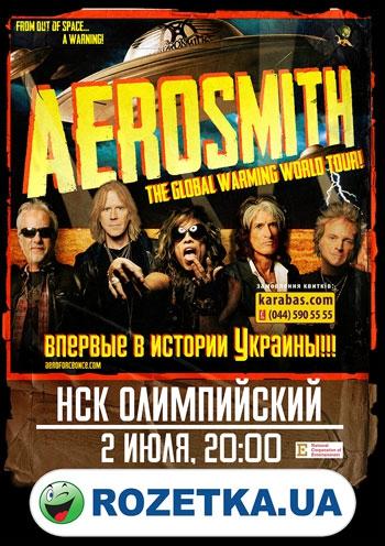 Aerosmith (Аэросмит). Концерт в Киеве. 2 июля 2014