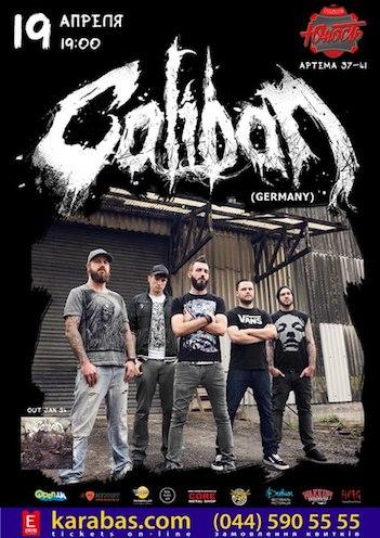 Caliban. Концерт в Киеве